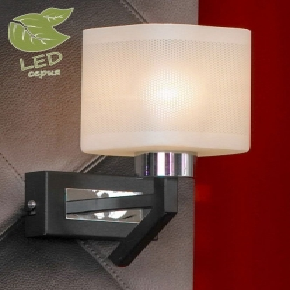 Потолочная люстра Arte Lamp Ornella A4059PL-4AB