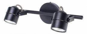 Спот Citilux Ринг CL525522