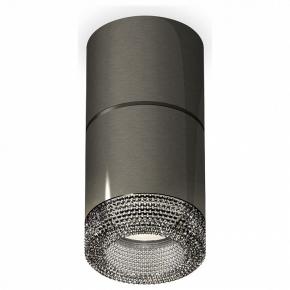 Точечный светильник Techno Spot XS7403062