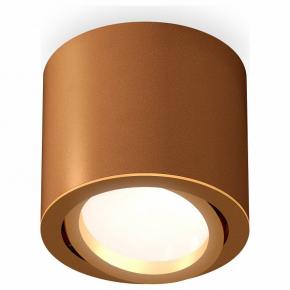 Точечный светильник Techno Spot XS7404001