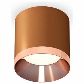 Точечный светильник Techno Spot XS7404011