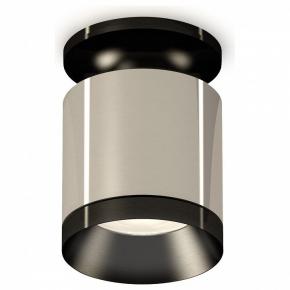 Точечный светильник Techno Spot XS7404041