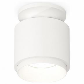 Точечный светильник Techno Spot XS7510040