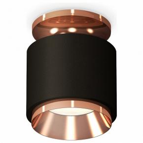Точечный светильник Techno Spot XS7511140