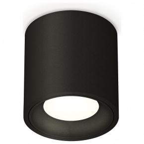 Точечный светильник Techno Spot XS7532010