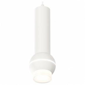 Подвесной светильник Techno Spot XP1101010