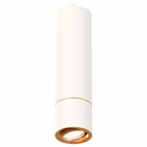 Подвесной светильник Techno Spot XP7401050