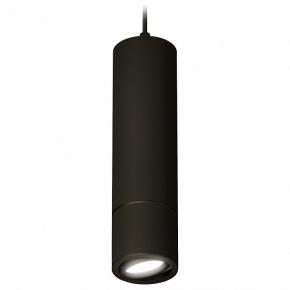 Подвесной светильник Techno Spot XP7402045