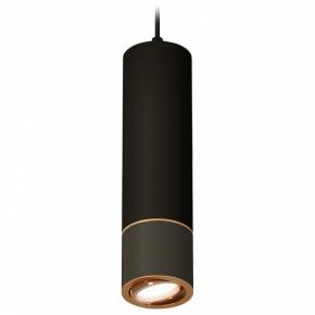 Подвесной светильник Techno Spot XP7402050