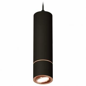 Подвесной светильник Techno Spot XP7402055