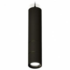 Подвесной светильник Techno Spot XP7402075