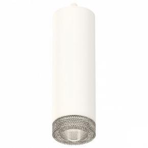 Подвесной светильник Techno Spot XP7455001