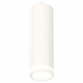 Подвесной светильник Techno Spot XP7455002