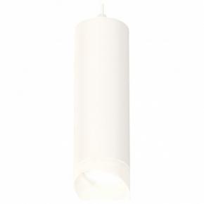 Подвесной светильник Techno Spot XP7455005