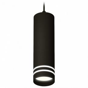 Подвесной светильник Techno Spot XP7456003