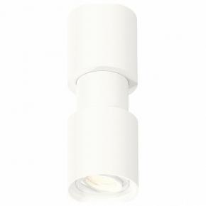 Подвесной светильник Techno Spot XP7722030