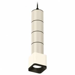 Подвесной светильник Techno Spot XP7805001