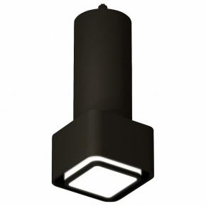 Подвесной светильник Techno Spot XP7833002