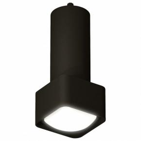 Подвесной светильник Techno Spot XP7833003