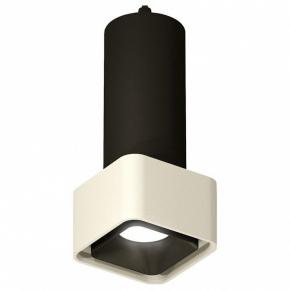 Подвесной светильник Techno Spot XP7834001