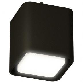 Подвесной светильник Techno Spot XP7841001