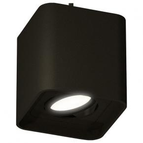 Подвесной светильник Techno Spot XP7841003