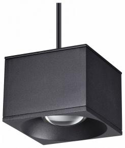Подвесной светодиодный светильник Novotech OVER NT21 000 PATERA 358658