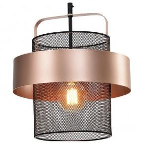 Подвесной светильник Rivoli Thekla Б0050338