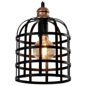 Подвесной светильник Rivoli Zenzi Б0050337