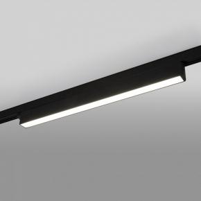 Накладной светильник Elektrostandard X-Line a052446