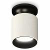 Точечный светильник Techno Spot XS6301122