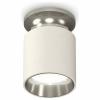 Точечный светильник Techno Spot XS6301142