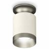 Точечный светильник Techno Spot XS6301160