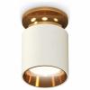 Точечный светильник Techno Spot XS6301181