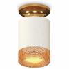 Точечный светильник Techno Spot XS6301182