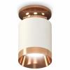 Точечный светильник Techno Spot XS6301200