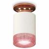 Точечный светильник Techno Spot XS6301202