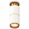 Точечный светильник Techno Spot XS6301260