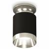 Точечный светильник Techno Spot XS6302121