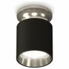 Точечный светильник Techno Spot XS6302122