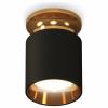 Точечный светильник Techno Spot XS6302161