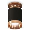 Точечный светильник Techno Spot XS6302180