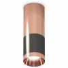 Точечный светильник Techno Spot XS6303060