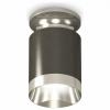 Точечный светильник Techno Spot XS6303101