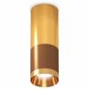 Точечный светильник Techno Spot XS6304080