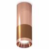 Точечный светильник Techno Spot XS6304090