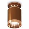 Точечный светильник Techno Spot XS6304150