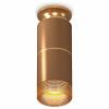 Точечный светильник Techno Spot XS6304191