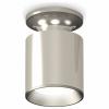 Точечный светильник Techno Spot XS6305040