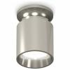 Точечный светильник Techno Spot XS6305041